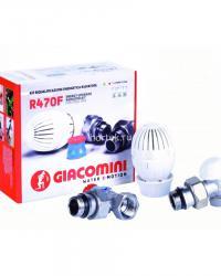 Комплект термостатический для радиаторов R470F Giacomini