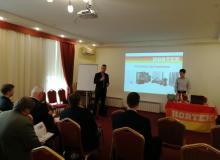 Первый день семинара для руководителей газоснабжения и теплоэнергетики