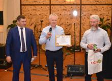 Конференция партнеров ELCO 2018